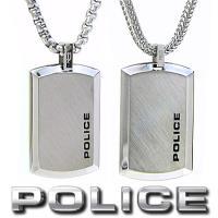 【送料無料】 POLICE ポリス ペアネックレス メンズ レディース PURITY ペンダント 2...