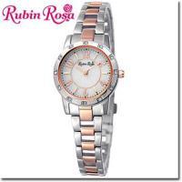 【送料無料】RubinRosa ルビンローザ 腕時計 レディース ソーラーウォッチ R009SOLT...