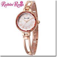 【送料無料】RubinRosa ルビンローザ 腕時計 レディース ソーラーウォッチ R015SOLP...