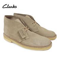 ブランド クラークス デザートブーツ BOOTS スエードレザー チャッカ 靴 メンズ 261078...