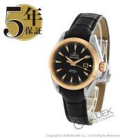 オメガシーマスターの中でも日常生活に最適な高級時計として人気の高いアクアテラ。この装着感に優れた小ぶ...