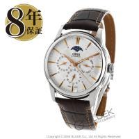 オリスアートリエは、スイス時計製造の伝統や工芸に対する深い敬意を表現したタイムピース。中でもコンプリ...