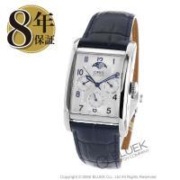 スイス機械式時計にこだわり続けるオリスは機械式時計を愛する男性に最適なブランドです。中でもコンプリケ...
