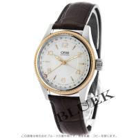 ビッグクラウンは真の機械式時計にこだわり続けるオリスを代表する航空時計。ヴィンテージ感漂うコインエッ...