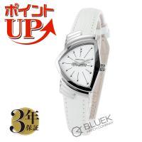 盾をモチーフにした左右非対称ケースが独創的なベンチュラは、ハミルトンを代表する人気の傑作時計。195...