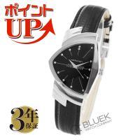 1957年世界初の電池式腕時計として誕生し、スミソニアン博物館に永久展示されているベンチュラ。アシン...