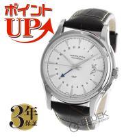 ハミルトンのジャズマスタートラベラーは、くさび内周に備えた24時間計と青いGMT針で異なる国の時刻が...