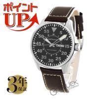 ハミルトンカーキアビエーションは、軍用時計のノウハウを受け継ぐタフなパイロットウォッチ。瞬時の判断が...