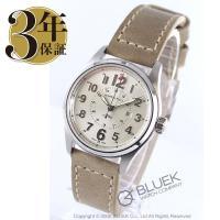 アメリカ発祥のハミルトンは女性用宝飾腕時計からミリタリー風の男性腕時計まで幅広いラインナップが特徴。...