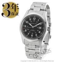 第二次世界大戦中、軍用時計の生産に全力を注いだハミルトン。そのノウハウを受け継ぐカーキフィールドは、...