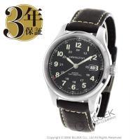第二次世界大戦中、軍用時計の生産に全力を注いだハミルトン。その軍用時計の系譜とノウハウを受け継ぐカー...