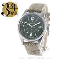 第二次世界大戦中、ミリタリーウォッチの生産に全力を注ぎ、驚異的とも言える100万個以上の軍用時計を供...