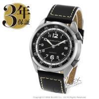 1970年代の英国空軍時計に着想を得たパイロットパイオニアはリューズガードを兼ねた左右非対称ケースの...