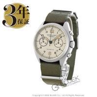 1970年代の英国空軍時計に着想を得たハミルトンのパイロットパイオニアオートクロノは、誤作動を防ぐリ...