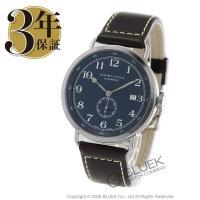 1940年代に開発された船舶用特殊時計マリンクロノメーターに着想を得たパイオニアは、レトロなラグを備...