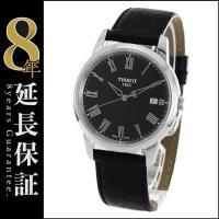 スイス時計伝統の職人技が息づくT-クラシックは、時代や流行を超えて長く愛されるシリーズ。中でも伝統的...
