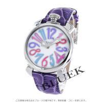 懐中時計をかたどったシルバーケースに、カラフルなアラビア数字際立つホワイトシェルダイヤルとクロコ型押...