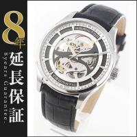 時計の表と裏両面からムーブメントの美しい姿が楽しめる、フルスケルトン仕様のハミルトンジャズマスタービ...