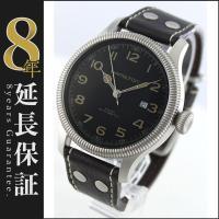 第二次世界大戦中、軍用時計の生産に全力を注いだハミルトン。中でも100m防水ケースにコインエッジベゼ...