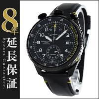 大型サイズの精悍なフルブラックカラー腕時計に、持ち運び可能なコックピット仕様の専用ボックスが付随!4...
