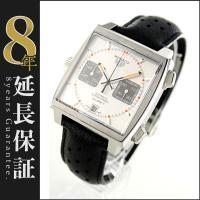 モナコは1969年世界初の自動巻きクロノグラフ&世界初の角形防水時計として時計史に金字塔を打ち立て、...