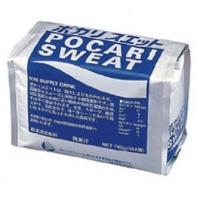 【スポーツ飲料】POCARI SWEAT(ポカリスエット) 10L用粉末×1 3415【150】