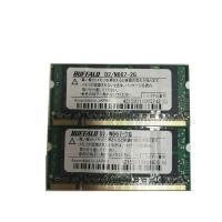 【中古良品】ノート用メモリ SAMSUNG PC3-12800S 4GB  ◆中古パソコンから外した...