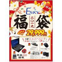 『型 番』  富士通LIFEBOOK S8390 『ディスプレイ』 13.3インチ ワイド 『C P...