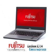 期間限定・モバイル型 富士通 E734 第4世代Corei5 メモリ16GB /SSD512GB 13.3 型 Win10 office2016 FUJITSU LIFEBOOK