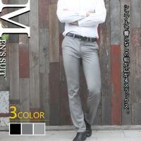 シンプルで着こなしの幅が広がるスラックス! 軽やかな軽量素材を使用して、春夏にふさわしい! スタイリ...