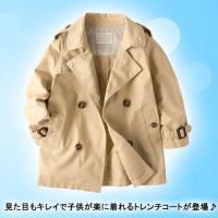 見た目もキレイで子供が楽に着れるトレンチコートが登場♪ 柔らかい素材を使用しており、肌触りバッチリ、...