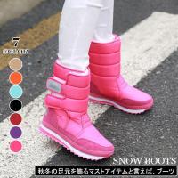 秋冬の足元を飾るマストアイテムと言えば、ブーツ! こちらのムートンブーツは使い勝手の良いショート丈。...