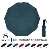 新作!高品質の折り畳みの傘が新入荷! しっかりした10本骨で強風に耐えられることが可能! UVカット...