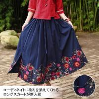コーディネイトに彩りを添えてくれるロングスカートが新入荷! 裾に沿って施された花柄がアクセントでゴー...