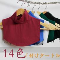 着ぶくれせずにまるで重ね着したようなスタイルが完成する  タートルネックのセーターをレイヤードしよう...