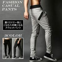 履くだけで一気にこなれた印象になるスウェットパンツ! ラフな雰囲気のスウェットは伸縮性に優れていて履...