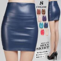 一枚があれば定番で着られるシンプルな無地スカート! とってもキュートなデザインで雑誌でもよく取り上げ...