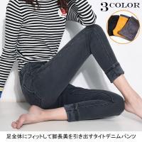 ◆素材:コットン、ポリエステル、ポリウレタン ◆カラー:ブルー、ブラック、グレー ◆サイズ(約cm)...