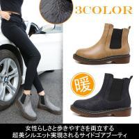 ◆素材:アッパー/puレザー、ソール/TPR ◆カラー:ブラック、グレー、ブラウン ◆サイズ(約cm...