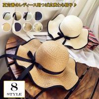 夏定番のレディース用つば広麦わら帽子♪ 天然ストロー素材を使用で通気性がよく、蒸れにくく、 日差しが...