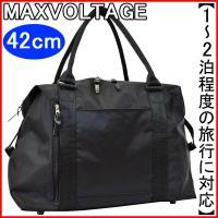 シンプルながら、ディリーにも使えてトラベルにも使える、MAXVOLTAGEのボストンバッグ。 機能的...