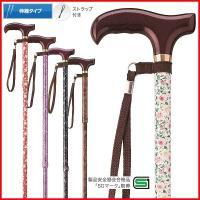 伸縮タイプの杖、ステッキです。 若い方からご年配の方まで、幅広くお使い頂けます。  シックなものから...