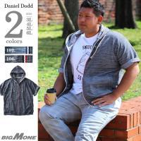 大きいサイズ メンズ DANIEL DODD スラブ半袖フルジップパーカー 春夏新作 azcj-180265