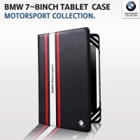 BMW AG(ドイツ本国)から公式ライセンスを取得したヨーロッパ発信の7〜8インチタブレット専用 レ...