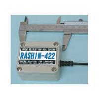 ■RASHIN-RSはローランス社のGPSにノイズ耐性の優れたRS-422で接続するヘディングセンサ...