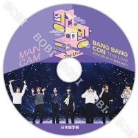 【K-POP DVD】 BTS BANG BANG ...