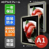 LED看板 の厚み18mmの超極薄設計 LEDの消費電力はごくわずか 1日10時間稼働で5年以上 3...