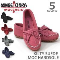 【ブランド説明】 ミネトンカ(Minnetonka)は、インディアンモカシンのルーツ・アメリカで50...