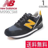 【ブランド】 ニューバランス/New Balance 【品番】 M996 CSMI 【サイズ】 US...