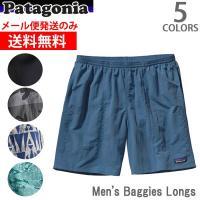【ブランド】 パタゴニア/patagonia 【品番】 58033 【モデル名】 Men's Bag...